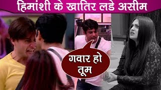 Bigg Boss 13 Review: Himanshi Khurrana Gets INJURED, Asim Fights With Siddharth