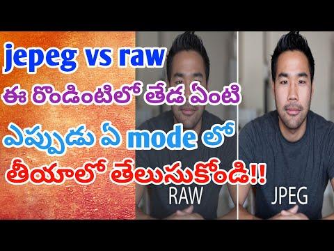 jpeg vs raw wedding photography |editing raw images vs jpeg in telugu| editing photos in photoshop