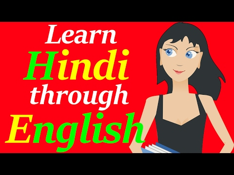 Learn Hindi through English | Full course