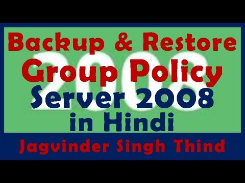 Group Policy in Windows 2008 Backup and Restore GPO - 17
