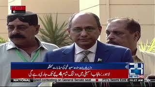 Saeed Ghani Addresses Media | 15 Nov 2018 | 24 News HD