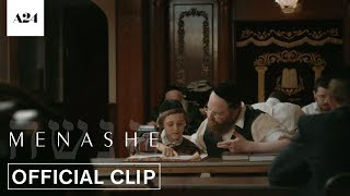 Menashe | Like a Lion | Official Clip HD | A24