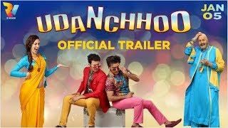 Udanchhoo | Official Trailer | Prem Chopra | Ashutosh Rana | Rajniesh Duggal | Bruna Abdullah