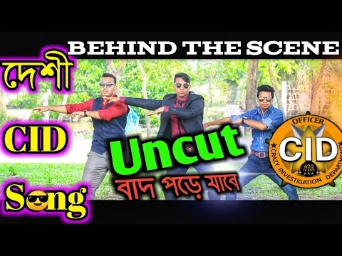 Xxx Mp4 Behind The SCENE দেশী CID Song Family Entertainment Bd Bangla Funny New Video 2019 3gp Sex