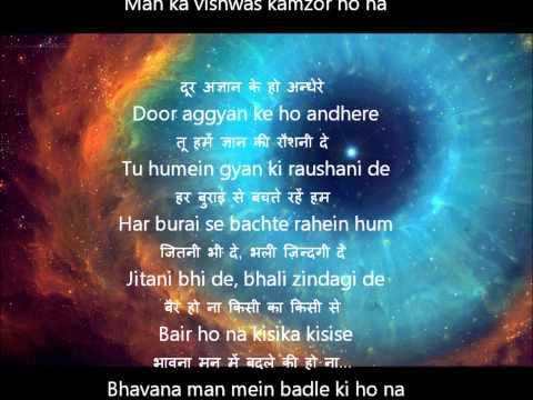 Xxx Mp4 Itni Shakti Hamein Dena Data Hindi English Subtitle 3gp Sex