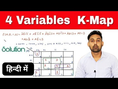 How to Simplify 4 Variables Boolean Expression Using K-map In Hindi By Nirbhay Kaushik