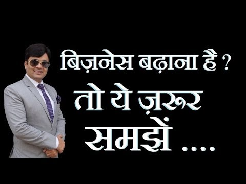 How to Grow Business ? Problems & their Solutions   Exclusive interview with अपनों नेपाल अपनों गौरब