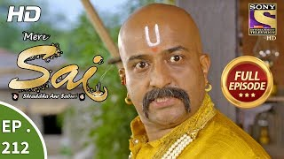 Mere Sai - Ep 212 - Full Episode - 17th July, 2018