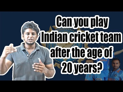 How to play for Indian Cricket team after teenage ? | Nothing But Cricket