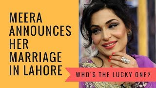 Meera Announces her 3rd Wedding. This time it