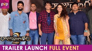 Raju Gaari Gadhi 2 Theatrical Trailer Launch | Nagarjuna | Ohmkar | Seerat | Samantha | PVP Cinema
