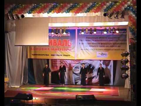 Международный Фестиваль Боевых Исскуств