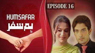 humsafar-episode-17-part-3-of-3-humsafar-episode-17-part-3-of-3