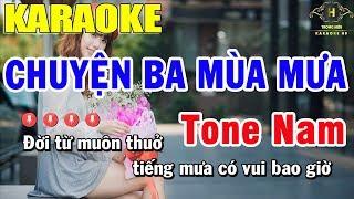 Download Karaoke Chuyện Ba Mùa Mưa Tone Nam Nhạc Sống | Trọng Hiếu Video