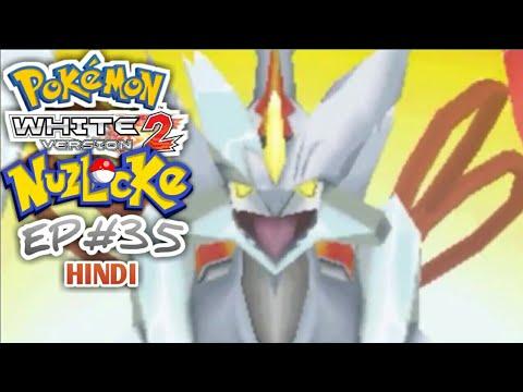 Kyurem Aur Reshiram ka Fusion !! | Pokemon White 2 Nuzlocke Challenge EP35 In Hindi