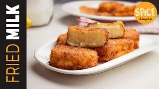 ভাজা দুধ | Fried Milk Recipe | Leche Frita Recipe | Spanish Dessert Recipe | Dessert Recipe Bangla