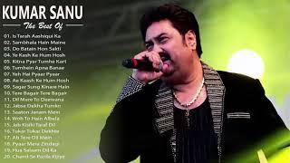 KUMAR SANU GOLDEN HITS VOL 1| Best of Kumar Sanu / Best of 90's Romantic Songs - AUDIO JUKEBOX