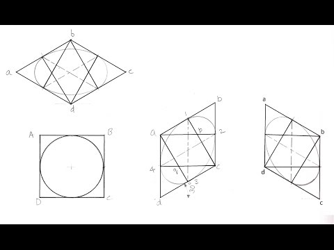 4.4-Isometric View of a Circle - Four Centre Method