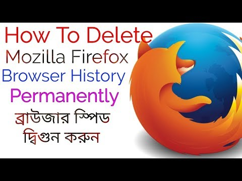 How To Delete Mozilla Firefox Browser History Permanently | Bangla Tutorial