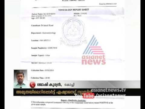 Drugs  presence Traced in Kalabhavan Mani's  Urine Sample   Mystery behind  Kalabhavan Mani's Death
