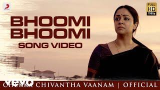 Chekka Chivantha Vaanam - Bhoomi Bhoomi Video (Tamil) | A.R. Rahman | Mani Ratnam
