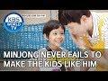 Minjong never fails to make the kids like him [Trio's Childcare Challenge/ENG/2019.09.11]
