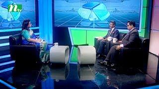 Market Watch   Episode 570   Stock Market and Economy Update   Talk Show