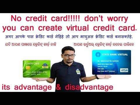 Hindi || How to create virtual credit card. its advantage & disadvantage