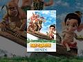 Bal Ganesh (Hindi) - Popular Animation Movie for Kids - HD