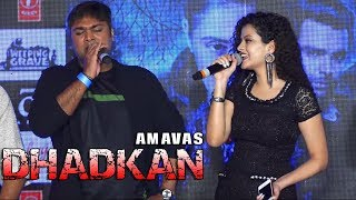 Palak Muchhal LIVE Song #Dhadkan With Movie AMAVAS