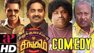 Download Silukkuvarupatti Singam Movie Comedy Scenes | Vishnu Vishal | Karunakaran | Yogi Babu | Manohar Video