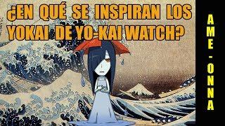 Yo-Kai Watch: en qué está basado CELLISCA (Ame-onna)