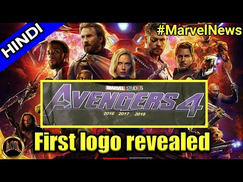 Avengers 4 First logo revealed    marvel news in hindi    changing aor