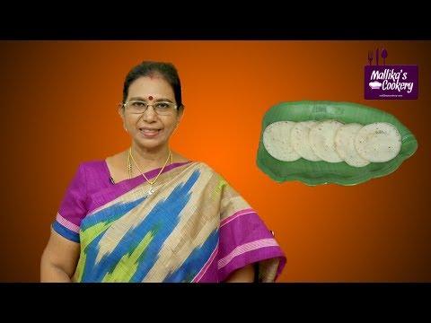 Sponge Dosa | Mallika Badrinath | Healthy Indian Recipes