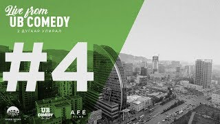 Download ″Live from UB Comedy″ Episode 4 Video