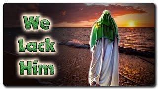 The World lacks Imam MAHDI