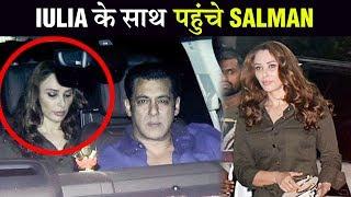 Salman Khan lulia Vatur Arrive TOGETHER, Arbaaz With Girlfriend   Sohail's Son Birthday Bash