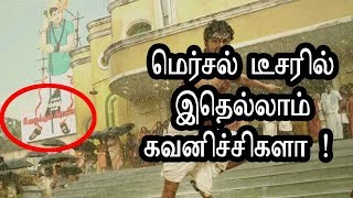 Vijay In Mersal Teaser Troll Video | FLIXWOOD