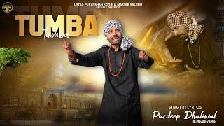 Tumba    Pardeep Dhaliwal    Sonu Bhagat    Suffi Song 2021    Master Music