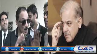 Abid Boxer granted interim bail,