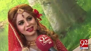 Bridal fashion show in Faisalabad 03-05-2017 - 92NewsHDPlus