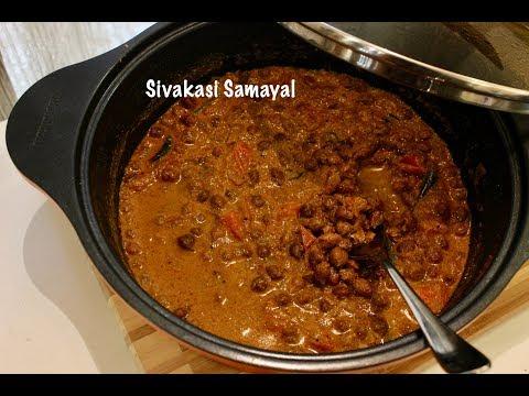 Kadala curry(கடலை குழம்பு)Sivakasi Samayal / Recipe - 469