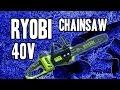 Ryobi 14 inch 40-Volt Brushless Chainsaw