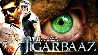 Phir Aaya Jigarbaaz (Thadaiyara Thaakka) 2017 - New Released Full Hindi Dubbed Movie | Arun Vijay
