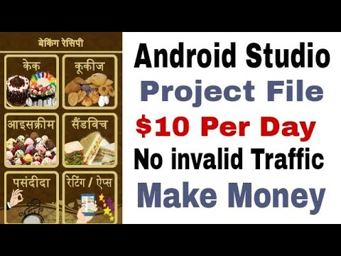 Android Studio High Quality Project APK Editor Software Online Make Money