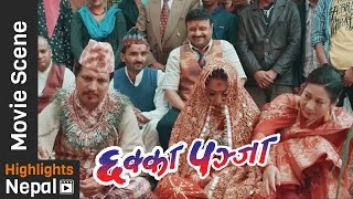 Deepakraj Giri Weds Priyanka Karki | Nepali Movie Chhakka Panja Scene
