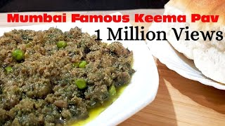 Mumbai Kheema Recipe ll Hare Masale ka Kheema ll With English Subtitles ll  Cooking with Benazir