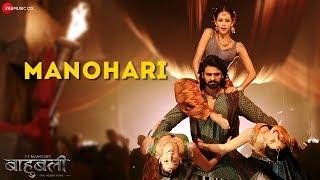Manohari | Baahubali - The  Beginning | Prabhas & Rana | Divya Kumar & Neeti Mohan