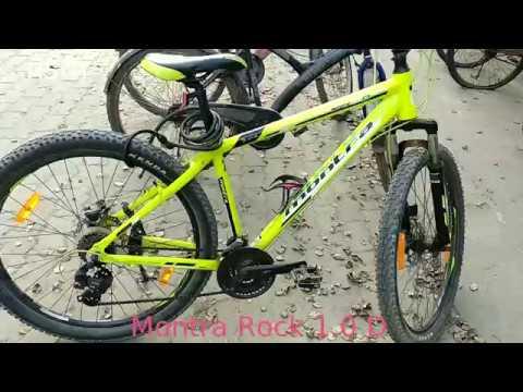 Montra Rock 1.0 D 2018 Neon Yellow Model Rs. 19,350/-
