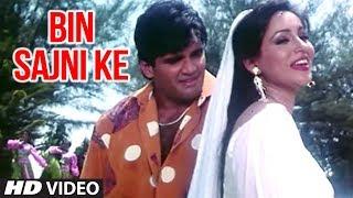 Bin Sajni Ke Full Song | Judge Muzrim | Sunil Shetty, Ashwini Bhave